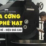 rang gia công cà phê